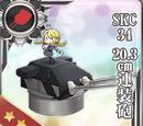 Pháo 2 nòng 20.3cm SKC34