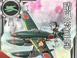 Seiran (Không đội 631)