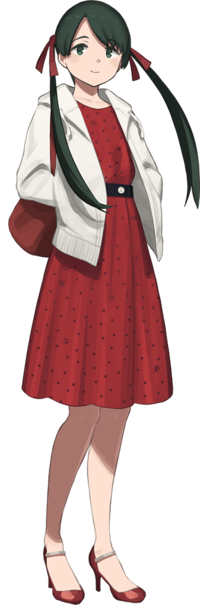 Mikuma Mitsukoshi