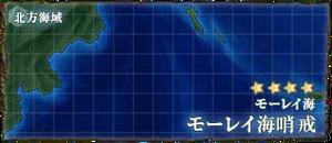 Bản đồ 3 3-1 Banner