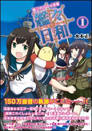Purei Manga-kan Hiyori