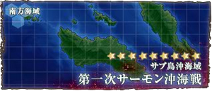 Bản đồ 5 5-3 Banner