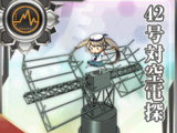 Radar phòng không Kiểu 42
