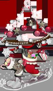 Winter's decoration