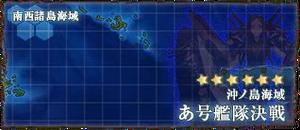 Bản đồ 2 2-4 Banner