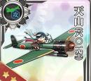 Tenzan (Không đội 601)