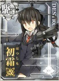 Hatsushimo M