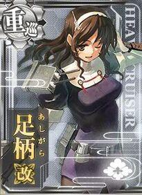 Ashigara M