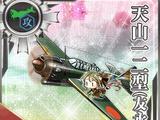 Tenzan Mẫu 12 (Đội Tomonaga)