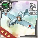 Re.2001 OR Kai 184 Card