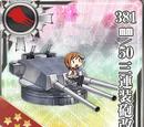 Pháo 3 nòng 381mm/50 Kai