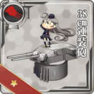 Equipment76-1
