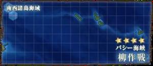 Bản đồ 2 2-2 Banner