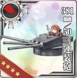 Equipment133-1