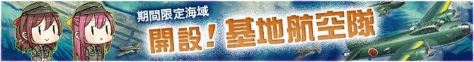 Spring 16 banner