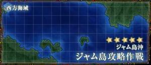 Bản đồ 4 4-1 Banner
