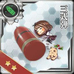 Equipment035-1