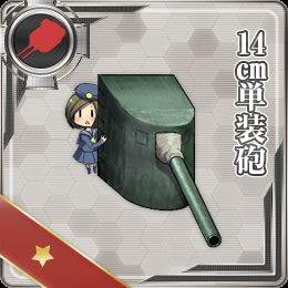 Equipment004-1