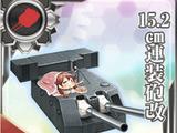 Pháo 2 nòng 15.2cm Kai