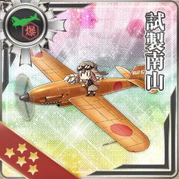 Prototype Nanzan 148 Card