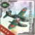 Type 0 Reconnaissance Seaplane Model 11B (Skilled) 239 Card