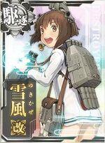 Yukikaze M