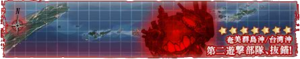 Map placeholder banner