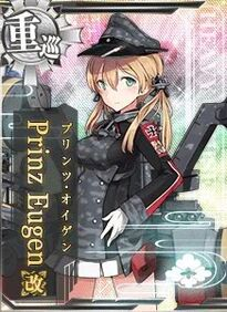 Prinz Eugen M