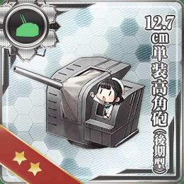 Equipment229-1