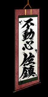 Sasebo Naval Base scroll