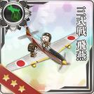 Type 3 Fighter Hien 176 Card
