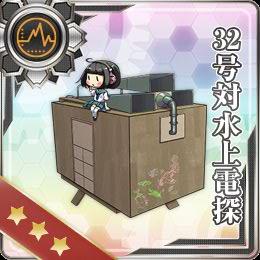 Equipment31-1