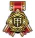 Medal-Gold