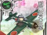 Reppuu (Không đội 601)