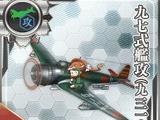 Máy bay ném ngư lôi Kiểu 97 (Không đội 931)