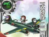 Máy bay tấn công từ mặt đất Kiểu 1 Mẫu 22A