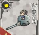 Pháo đơn 15.2cm