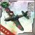 Reppuu (Nguyên mẫu-Tiêm kích hạm) Card