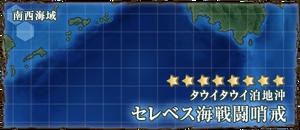 Bản đồ 7 7-2 Banner