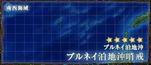 Bản đồ 7 7-1 Banner