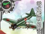 Máy bay tiêm kích Kiểu 0 Mẫu 63 (Tiêm kích-Ném bom)