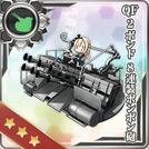 QF 2-pounder Octuple Pom-pom Gun Mount 191 Card