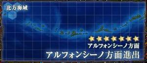 Bản đồ 3 3-3 Banner