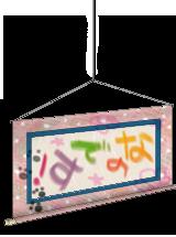 Nanodesu scroll