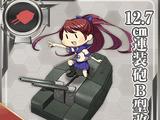 Hạm đội Đồng minh