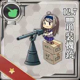 Equipment038-1