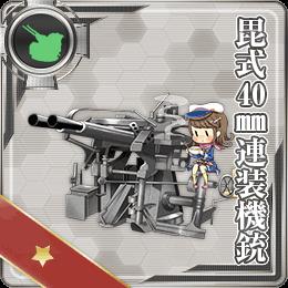 Equipment092-1