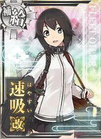 Hayasui M