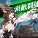 MP-Combat