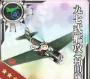Máy bay ném ngư lôi kiểu 97 (Đội Murata)